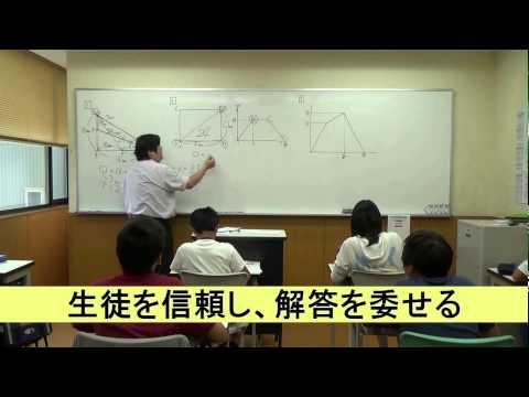 小学部算数科 山口哲司のアクティブ・ラーニング授業