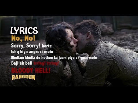 Bloody Hell Lyrics Video Song | Rangoon | Saif Ali Khan, Kangana Ranaut, Shahid Kapoor |