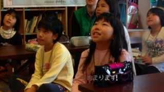 ネコのわくわく自然教室 通学合宿②中城・津覇・比屋根チャレンジ(2014/02)