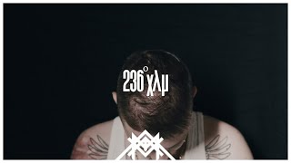 epimtx - 236ο χλμ Resimi