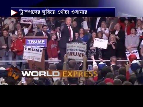 WORLD EXPRESS 040216 D