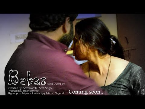Bebas (Hindi Short Film) Trailer