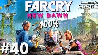 Zagrajmy w Far Cry: New Dawn PL (100%) odc. 40 - KONIEC GRY NA 100% (platyna!)