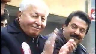 Recep Tayyip Erdoğan Arif Calban ve Necmettin Erbakan Kağıthan 1991 seçim çalışması 1. kısım
