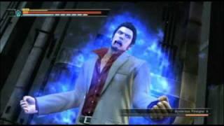 Yakuza 3 - vídeo análise UOL Jogos