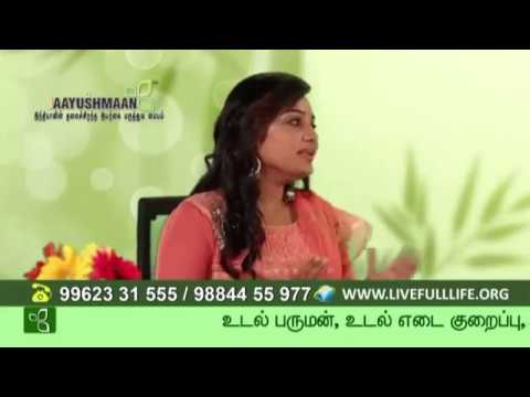 NATURE CURE & OTHER MEDICAL TREATMENTS DIFFERENCE & COMPARISON AAYUSHMAAN