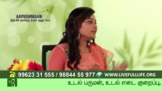 NATURE CURE & OTHER MEDICAL TREATMENTS DIFFERENCE & COMPARISON AAYUSHMAAN | Aayushmaan Chennai