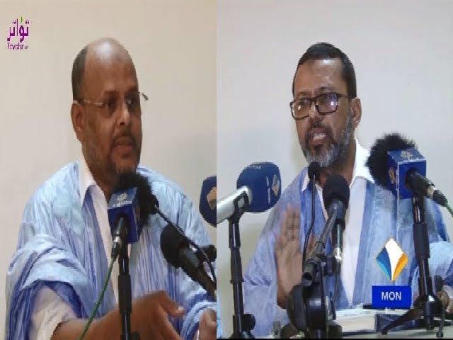 منتدى بيت الحكمة ينظم ندوة حول العلاقات العربية الموريتانية في ضوء الأزمة الخليجية