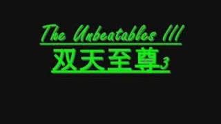 The Unbeatables III 双天至尊3 theme song Thumbnail