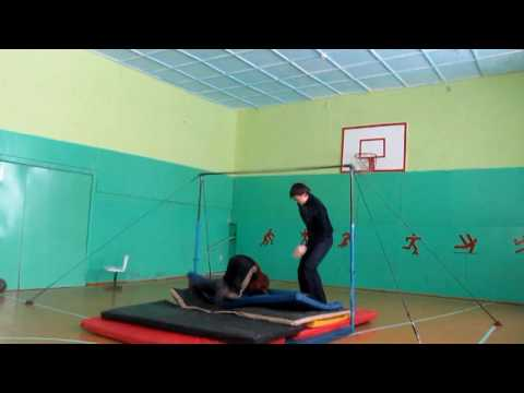 Тренировка в липецком зале=)круги и соскоки