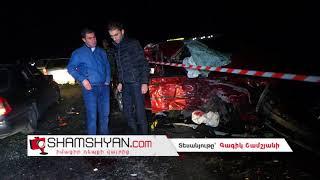 Խոշոր ու ողբերգական ավտովթար Արագածոտնի մարզում  ճակատ ճակատի բախվել են Volkswagen ները