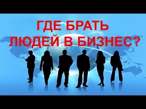 Купить биткоины за рубли - онлайн биржа криптовалют без