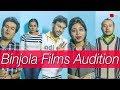 Audition   Binjola Films Bangla