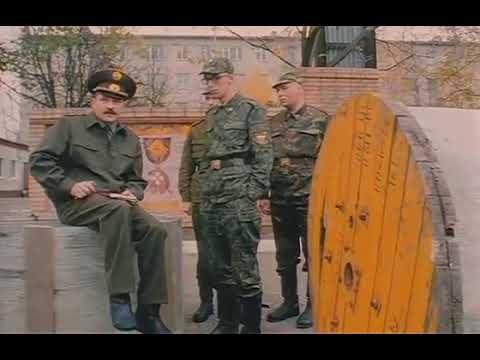 ДМБ 001 2000 фильм