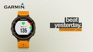 ランナーに人気の手首に装着するだけで心拍データが計測できるランニン...
