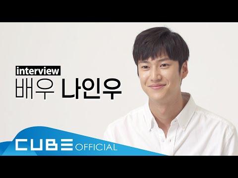나인우(NA INWOO) - Interview : Na, INWOO '나는 나인우입니다'│ENG