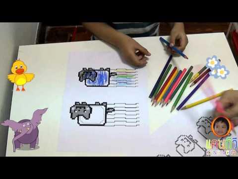 เด็กอนุบาล ฝึกระบายสี ดินสอ Nyan Cat  แคนทีวี