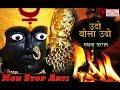 Download Udo Bola Udo - Non Stop Devi Arti MP3 song and Music Video