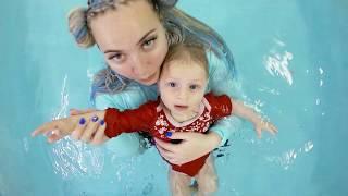 Грудничковое плавание в Краснодаре | Акварята #08