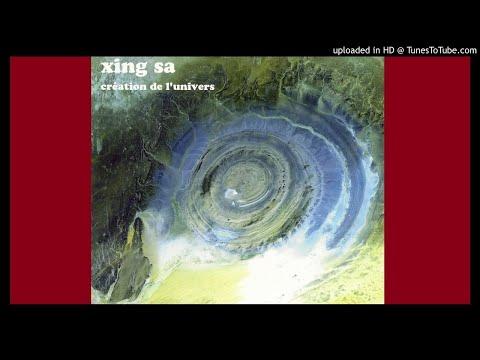 XING SA - 金 Metal [HQ Audio] Creation De L'Univers 2010