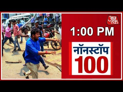 Nonstop 100 | Violent Clashes Mar West Bengal Panchayat Elections; 5 Killed, Several Injured