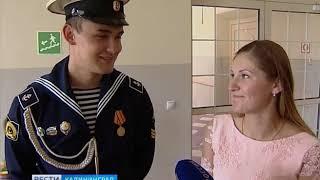 видео Купить медицинский инвентарь в Калининграде