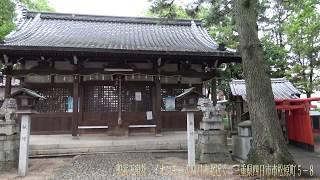 聖武天皇社 朝明頓宮の跡として神社を鎌倉時代に創設 神社名の通り 聖武...