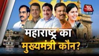 Who will be Maharashtra's new chief minister?