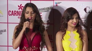 Calendar Girls Official Trailer Launch Event