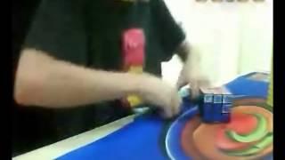 Cubo Mágico: 17'85
