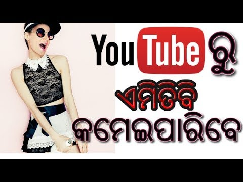 Every One Can Earn Money from Youtube ||