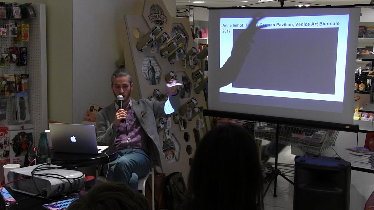 Актуальные медиумы в современном искусстве. Михаил Левин