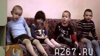 Дети в интернате