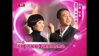 Deng Chao Sun Li - Tian mimi