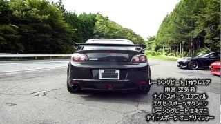 RX-8 Exhaust Sound Collection