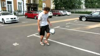 Финт Зидана - обучение. Футбольные уличные финты.