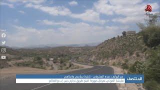 مليشيا الحوثي تشيع مجددا عشرات من مقاتليها في الجبهات