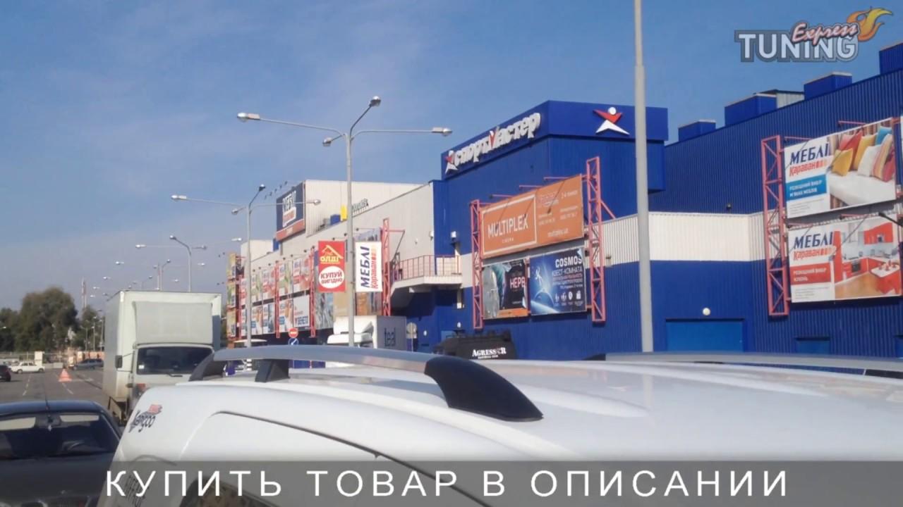Новые и бу авто рено кенго в украине. Продажа renault kangoo. Удобный поиск по объявлениям поможет вам быстро и легко купить renault kangoo по выгодной цене на автобазаре.