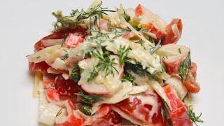 Салат Весенний бриз | Spring Breeze Salad