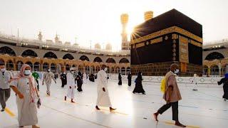 Makkah Live Fajr Namaz 2020   Makkah Masjid Al Haram LIVE   Haramain live Mecca