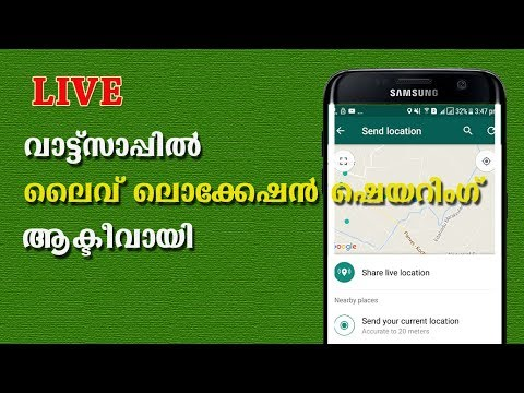 WhatsApp Started Live Location Sharing