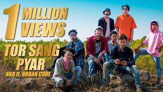 New Nagpuri hip hop || Tor Sang Pyaar Hoe Gelu || NKB ft. URBAN CORE ||