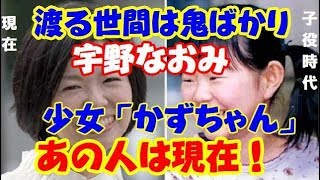 (動画概要) 1990年から2011年までTBS系で放送された橋田寿...