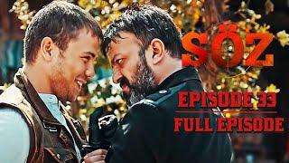 The Oath  Episode 33 (English Subtitles)