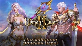 Игры приключения на русском языке играть бесплатно. Demon Slayer 2!
