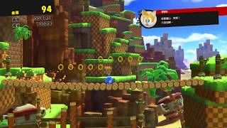 SONIC FORCES - STAGE 10 Green Hill S-Rank 毫無疑問,就是常見到爛的...