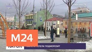 Смотреть видео После оттепели в столицу придут небольшие морозы - Москва 24 онлайн