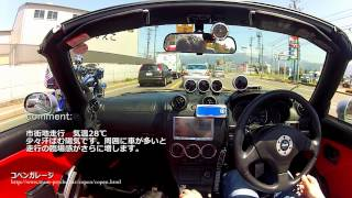 Repeat youtube video コペン 市街地オープンドライブ / Roof Open Driving by Copen