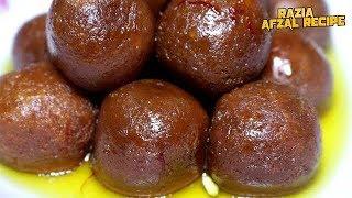 গোলাপ জাম তৈরির সবচেয়ে সহজ রেসিপি | Instant Gulab Jamun | How To Make Gulab Jamun Recipe by Razia