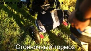 Детский трехколесный велосипед-коляска Crosser  T-350(500) с функциями прогулочной коляски(Детский трехколесный велосипед-коляска Crosser T-350 с функциями прогулочной коляски предназначен для детей..., 2015-06-19T09:11:19.000Z)